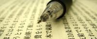 「日本語を学ぶ人はお気の毒」、でも学び続けるのはなぜか―華字紙