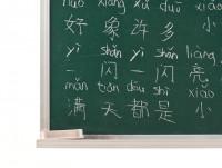 「日本人が中国語を勉強する時の悩み」とは?カワイイ日本人の女の子の動画が中国版ツイッターで大注目!