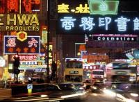 香港で見た日本人の行動に驚き!「後ろに並んでいたおじさんが…」―中国人男性