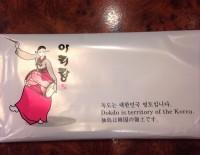「竹島問題にはほほ笑みで返す」朴大統領の友人、対日外交にも介入か=韓国ネット「幼稚な外交には理由が!」「安倍首相に昼食を出さなかったのも…」