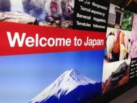 急増する韓国人の一人旅、旅先のダントツ人気は日本=韓国ネット「韓国人はおせっかいが激しいから」「一人でも心配なく行けるのは日本くらい」