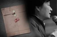 朴大統領の機密文書流出、産経前ソウル支局長が衝撃の事実を暴露=韓国ネット「今は日本人の方が信じられる」「朴大統領の弱点が暴露されてしまった」