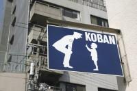 なぜ日本は世界で最も安全な国なのか?「社会が安全かどうかはスカートの丈を見ればよく分かる」「でも日本は地震が多い」―中国ネット