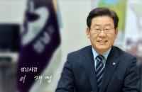 """""""韓国版トランプ""""の城南市長、「朴大統領は日本のスパイ」=過激発言で次期大統領選の有力候補に浮上"""