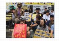 韓国の慰安婦像、初めて米ワシントンに登場=韓国ネット「世界共通の平和の象徴に!」「日本人は元慰安婦の人生について考えたことある?」