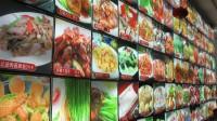 世界一おいしいのは中華料理なのか?海外での評価がそれほど高くないことに中国ネットは「ミシュランガイドなんて信用ならない」