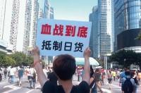 日本製品ボイコットは笑い話!今年の日本車販売台数が400万台突破へ=「中国人は良い品をボイコットすることはない」―中国ネット