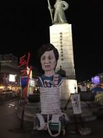 韓国国防白書「朴大統領の写真ない」、指摘受け急きょ掲載―中国メディア