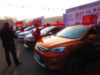自動車購入時の中国人の悪い癖とは?=「中国には自動車文化などない」「どんな車を買ったって人の勝手だろ」―中国ネット