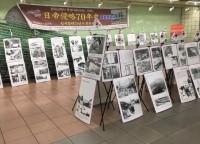 「日韓慰安婦合意は詐欺合意!」韓国市民団体が無効を訴え=韓国ネット「日本に一生の弱みを握られた」「無効を宣言したら国の信用度が…」