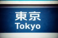 なぜ北京と南京は中国にあるのに東京は日本にあるのか?―中国ネット
