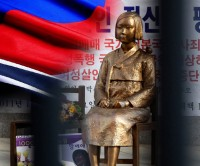 慰安婦被害者が知らない間に現金支給、市民団体が「和解・癒やし財団」解体要求=韓国ネット「韓国の全てに問題あり」「10億円を日本に返せ」