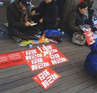 韓国の哲学者が韓国社会に警告「今変わらなければ史上最悪の恥辱味わうことに」=韓国ネット「心から共感」「口だけでなく行動しよう」