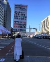 朴大統領がついに反撃に出る?45日ぶりに外出した先は…=韓国ネット「朴大統領はもう国民の心から消えた」「早く攻撃モードに切り替えて」