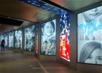 中国国営紙、THAAD配備で韓国ロッテに警告「中国事業拡大の願い空振りに」