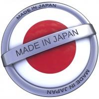 韓国人が「やっぱり日本製」と絶賛する品物=韓国ネット「当然」「私も持ってる」