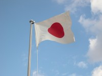 「韓国初」の五輪金メダル、表彰式で掲げられたのは日本国旗だった?