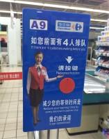 外資企業の中国撤退、4500万人の雇用に影響を及ぼす可能性―中国メディア