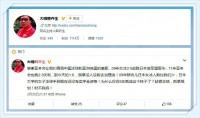 アイスホッケー女子中国代表、1対6で日本に惨敗=名物アナが激怒―中国メディア