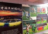 """韓国サッカーが中国に敗れる""""思いもよらぬ惨事""""=韓国ネットでは「W杯どころかサッカー自体をやめた方がいい」の声も"""