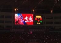 サッカー中韓戦で日中ネットユーザーが「驚異的調和」?日本からのコメントに中国ネット反応