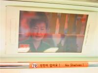 セウォル号が引き揚げられた日、朴前大統領は何してた?=韓国ネットから批判の声「人間とは思えない」「まだ反省してないようだ」
