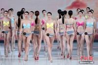 スラリと長い美脚がズラリ!中国のスーパーモデルコンテスト―北京市
