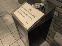 なぜ日本にはごみ箱がないの!?捨てる場所があれば誰もポイ捨てしないのに―中国人学生