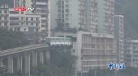 ビルに突っ込んでいくモノレール!衝撃的な光景に海外のネットユーザー騒然―重慶市