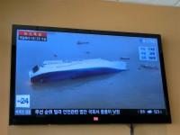 韓国・セウォル号引き揚げで「想定通り」油が流出、養殖ワカメなどに被害=「3年も何を準備してたの?」「中国人に任せるとうまくいかないね」