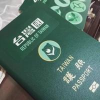 日本の空港の入国審査官、「台湾国パスポート」所持者を入国させる―中国メディア