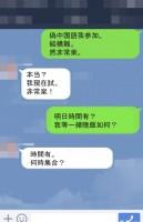 28日、2017年3月28日、日本でネットユーザーの考え出した「偽中国語」がSNSでブームになっており、それが中国でも注目されている。(Record China)