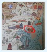 海外の児童図書の韓国に関する説明は犬1匹?「日中の属国として認識される」と懸念=韓国ネット「泣けてくる」「犬食文化を紹介?」