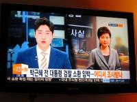"""拘置所行きかもしれない朴槿恵氏が残した""""最後""""のメッセージに、韓国ネットから批判「恐るべきメンタル」「なぜここまで自分勝手になれる?」"""