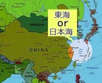 日本海と東海どちらの呼称にすべきか、中国ネットの意見は?