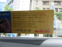 韓国タクシーの悩みはぼったくりだけじゃない!外国人が全然乗らない「外国人専用車」も=韓国ネット「まずは日本のタクシー運転手のように…」