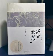 報復の時がやってきた!中国が日本の名作文学を実写化―中国メディア