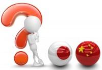 「なぜ西側メディアは中国をけなし、日本をけなさないのか?」=その根拠となる主張に中国ネットから集中砲火