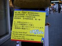 韓国の若者が「やっと手にする」外国人観光客向けの切ないバイト=韓国ネット「誰がこんな社会にしたの?」「ほかに働くところはたくさんある」