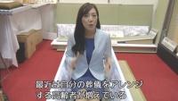 1.6兆円規模の埋葬市場、高齢化が進む日本の成長産業