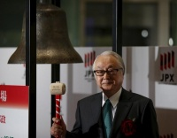 財務省、日本郵政株の追加売却へ主幹事選定=政府筋