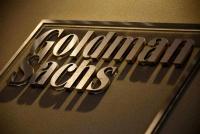 米ゴールドマン、第4四半期は大幅増益 取引量急増が追い風