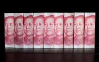 中国の「為替操作国」認定、今後の動き次第であり得る=財務長官候補