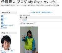 俳優 伊藤淳史さんの弟・伊藤隆大さん死去 自殺か