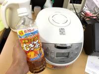 【麦茶の日】 麦茶で米を炊いたらこうなった