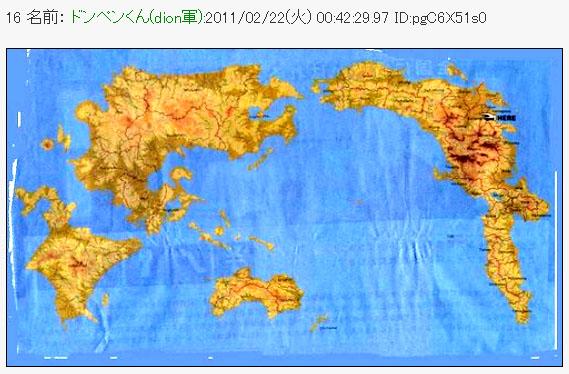 新発見! 日本地図をバラバラにして組み替えると世界地図になる