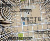 【みんな知ってる当たり前知識】東京に「新宿」は2つある / しんじゅくと読まない新宿もあるよ☆