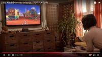 任天堂の次世代ゲーム機『Nintendo Switch』にネットの意見が真っ二つ! 「PSVRの方が欲しい」「VRなんかより普通に欲しい」