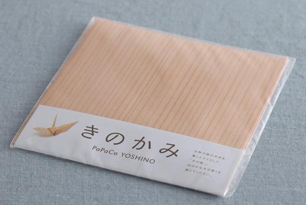 簡単 折り紙:折り紙 木-excite.co.jp