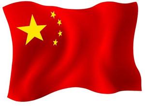 危険度は5つ星・・・中国国旗を使ったブラックジョークにネット民賞賛=中国版ツイッター